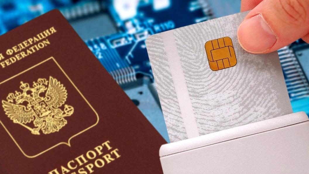 pasport_big.jpg